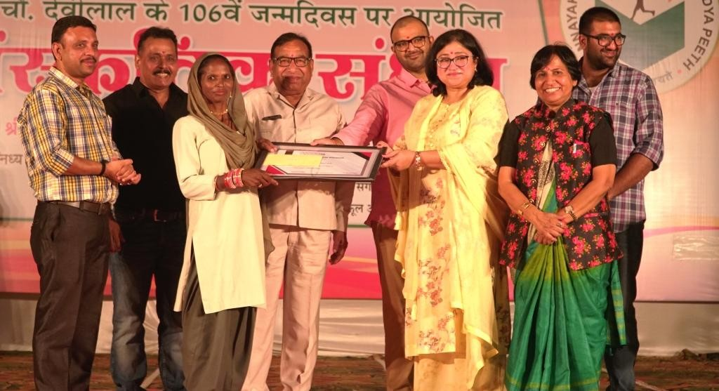 Cultural evening organized at JCD Vidyapeeth on the  birth anniversary of Chaudhary Devi Lal Ji. – 25/09/2019